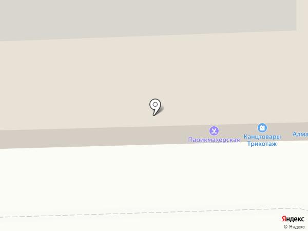 Бир Логово на карте Балашихи