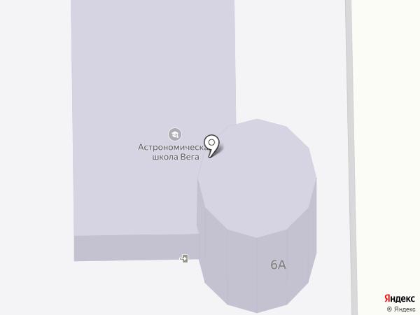 Вега, МБУ на карте Балашихи
