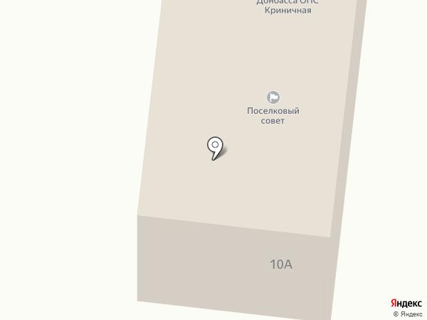 Криничанский поселковый совет на карте Криничной