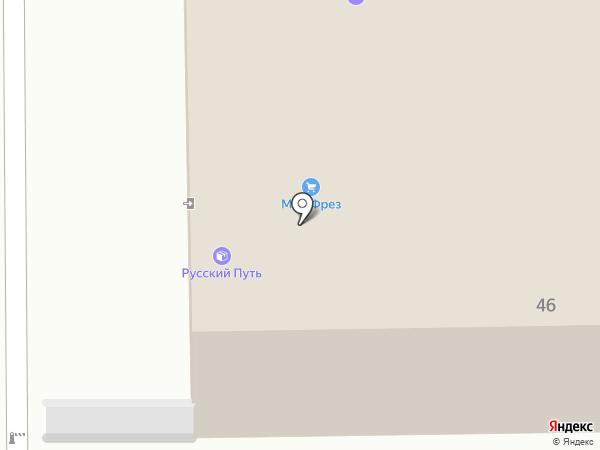 Высокоскоростной инструмент на карте Балашихи