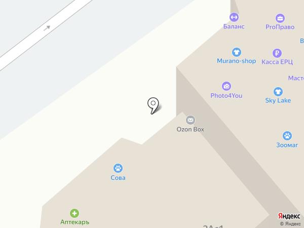 Родник Здоровья на карте Балашихи