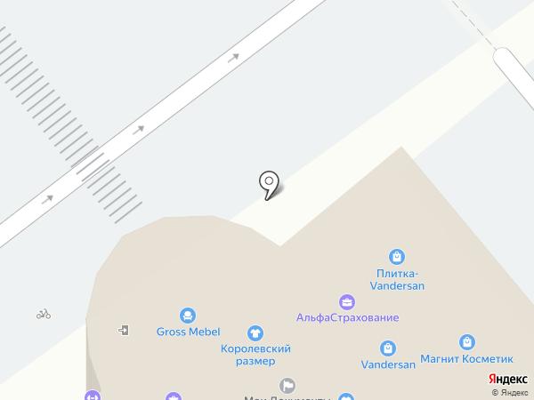 АльфаСтрахование на карте Балашихи