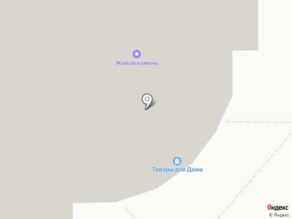 Belwest на карте Балашихи