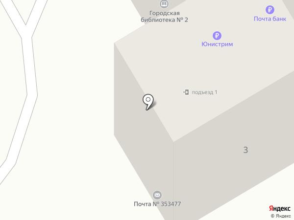 Почтовое отделение №17 на карте Геленджика