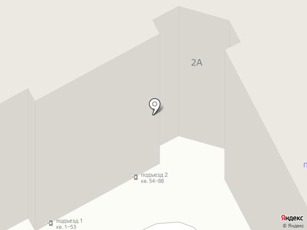 Подкова на карте Геленджика
