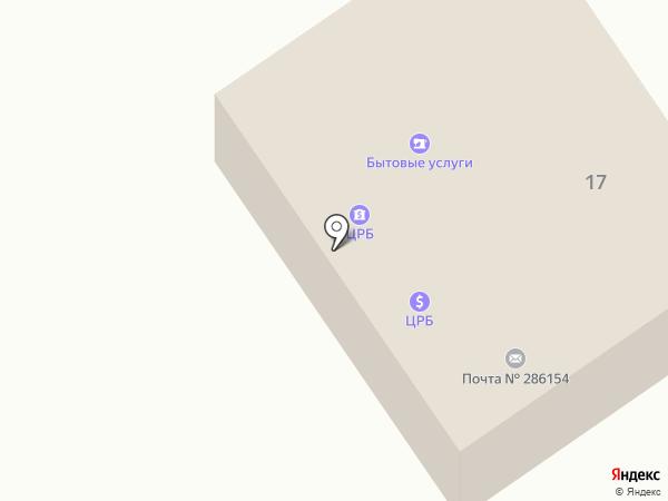 Отделение связи №54 на карте Макеевки