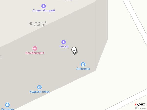 Север на карте Геленджика
