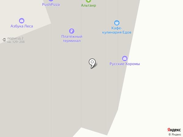 Альтаир на карте Щёлково