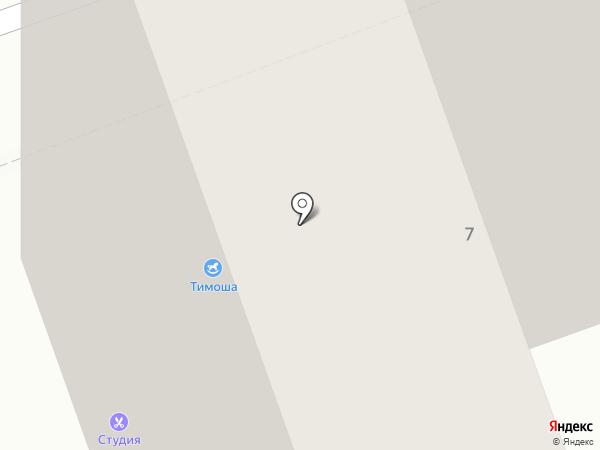 Магазин разливных напитков на карте Фрязино