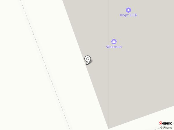 Аврора на карте Фрязино