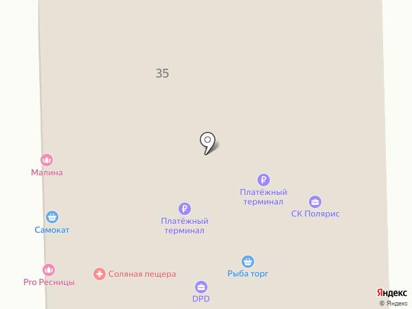 СМУ-7 на карте Железнодорожного