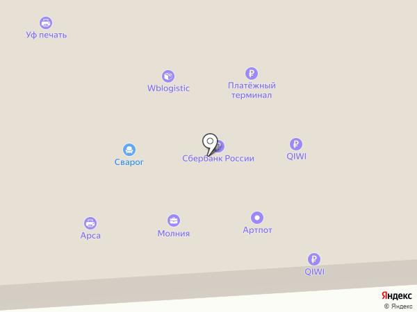 Artpot на карте Фрязино