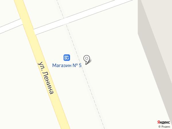 Киоск бытовых услуг на карте Фрязино