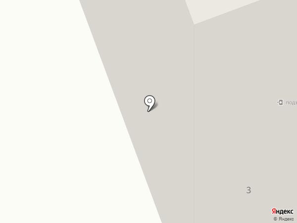 Fryazino Lounge на карте Фрязино