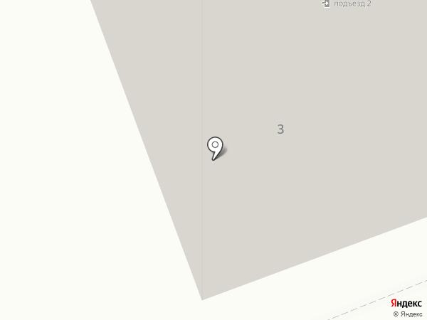 Городские Аптеки на карте Фрязино