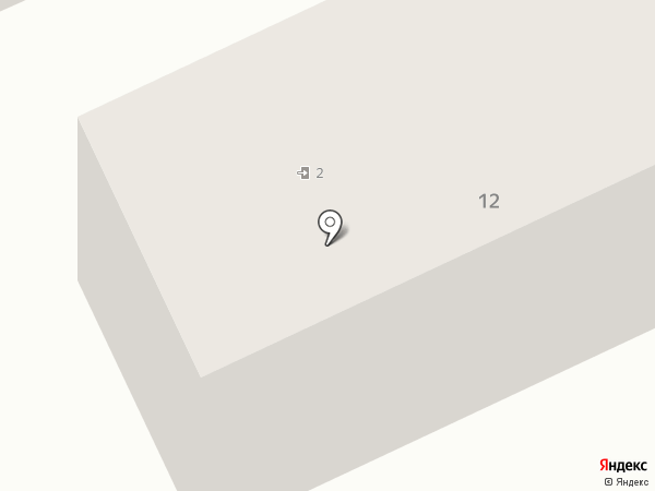 Вояж на карте Макеевки