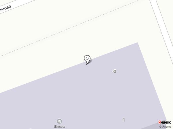 Средняя общеобразовательная школа №2 с углубленным изучением отдельных предметов на карте Фрязино