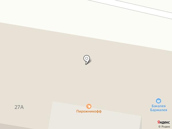 Бакалея Бармалея на карте Фрязино