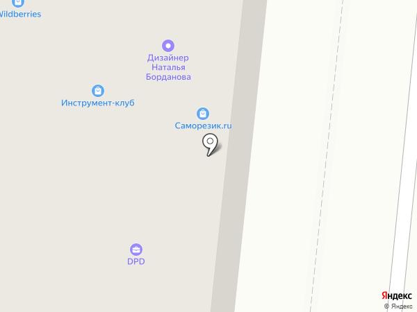 PizzaRiO на карте Фрязино