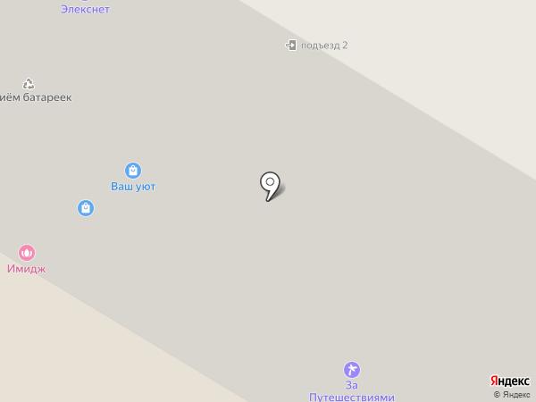 Ваш уют на карте Щёлково