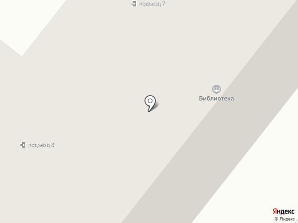 Амбар на карте Фрязино