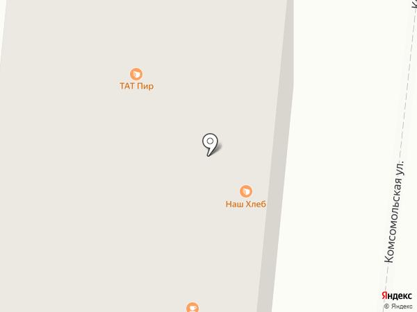 Магазин детской одежды на карте Фрязино