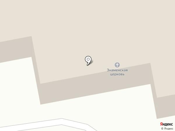 Храм иконы Божией Матери Знамение в Амерево на карте Щёлково