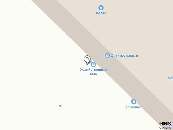 Велес на карте Геленджика