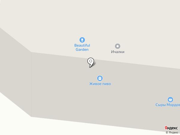 Coral Travel на карте Фрязино