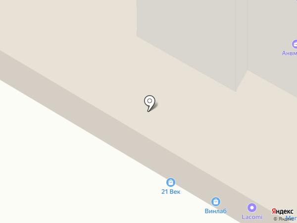 Платежный терминал, Сбербанк, ПАО на карте Щёлково