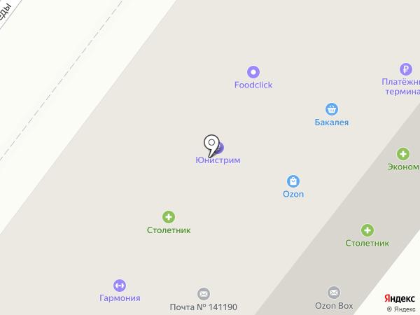 Почтовое отделение №141190 на карте Фрязино