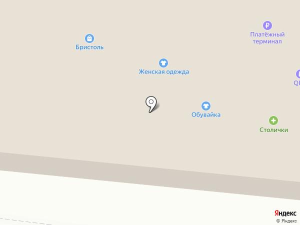 Платежный терминал, МОСКОВСКИЙ КРЕДИТНЫЙ БАНК на карте Фрязино