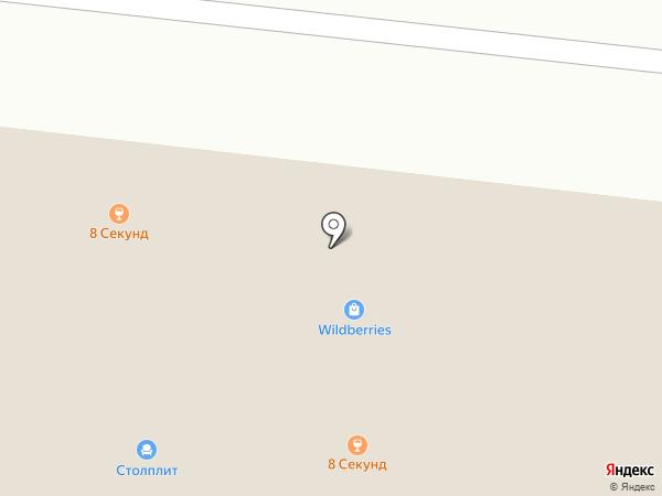 Фунтик на карте Фрязино
