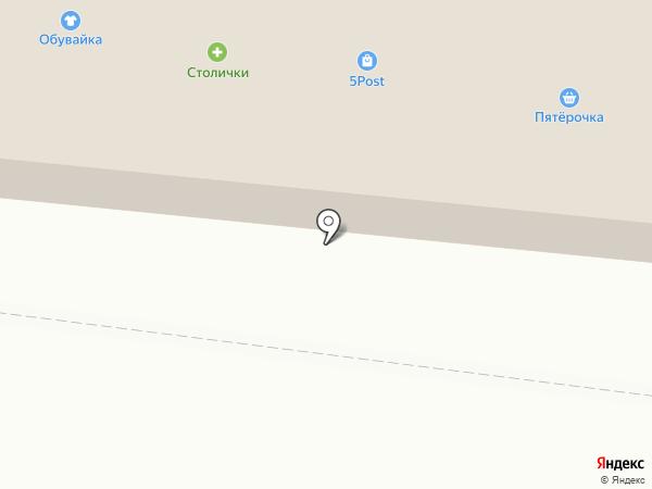 Пятерочка на карте Фрязино