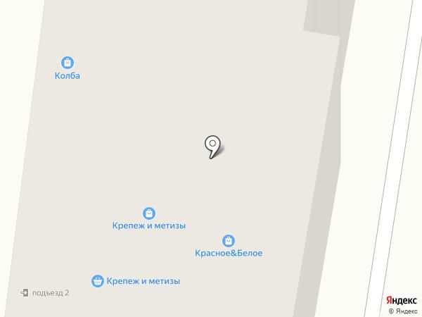 Красное & Белое на карте Фрязино