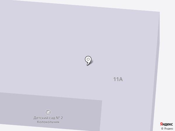 Детский сад №2 на карте Фрязино
