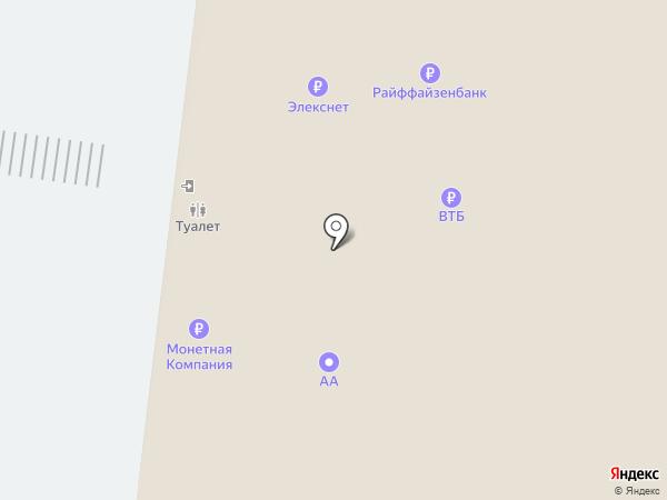 Cafe Rioba на карте Балашихи
