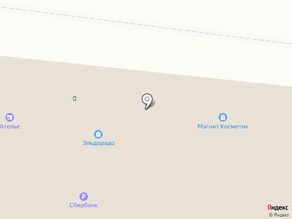 Банкомат, Сбербанк, ПАО на карте Фрязино