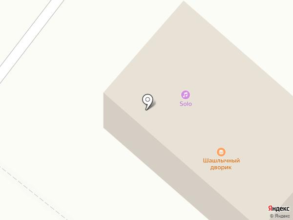 Шашлычный дворик на карте Фрязино
