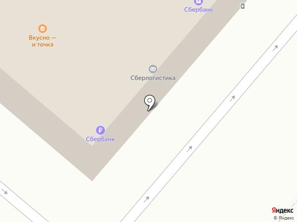 Сбербанк, ПАО на карте Фрязино