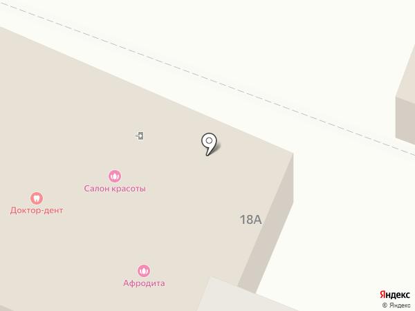 Афродита на карте Удельной
