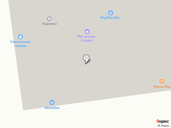 Mama Mia на карте Щёлково