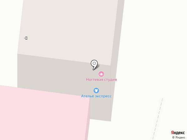 Бытовое Обслуживание Населения, МУП на карте Фрязино