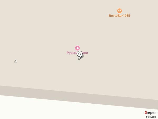 Русская баня на карте Фрязино