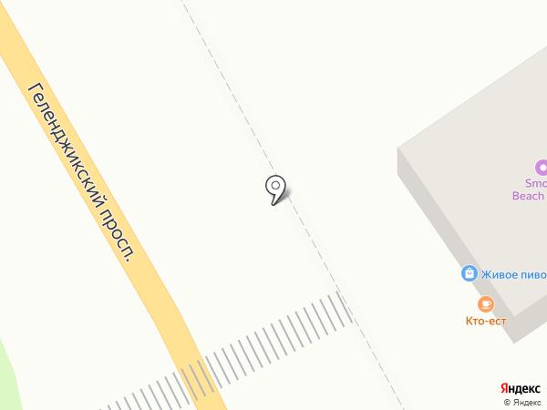 Кто-Ест на карте Геленджика