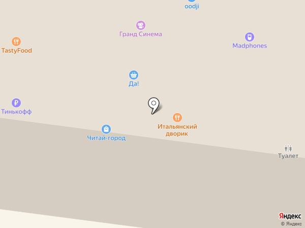 Камелия на карте Фрязино