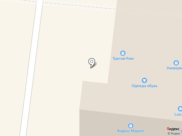 Банкомат, Почта Банк, ПАО на карте Фрязино