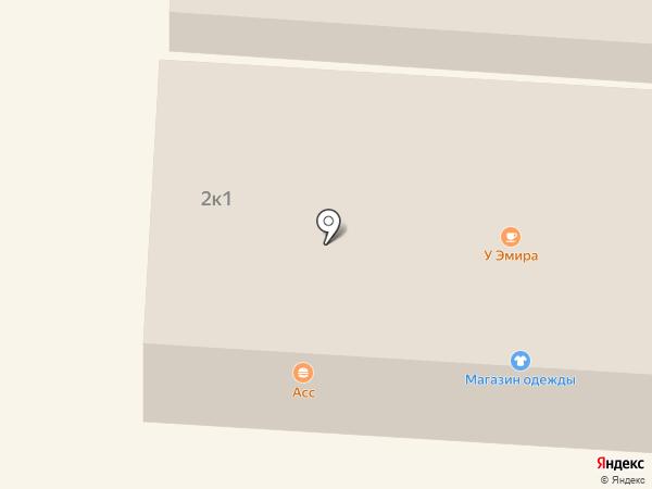 Кафе у Эмира на карте Фрязино