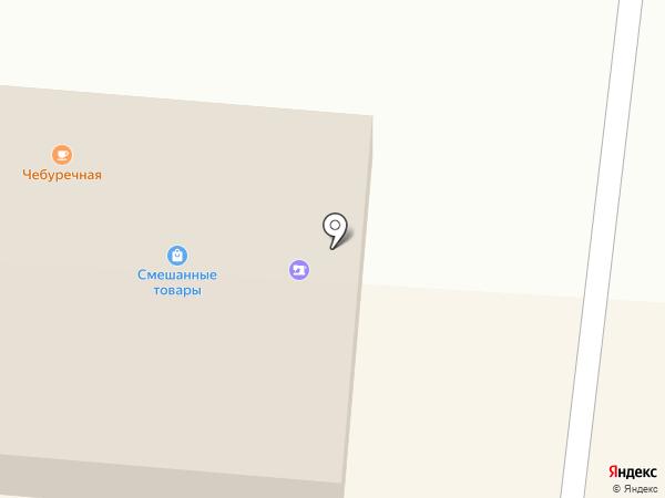 Умелец на карте Фрязино