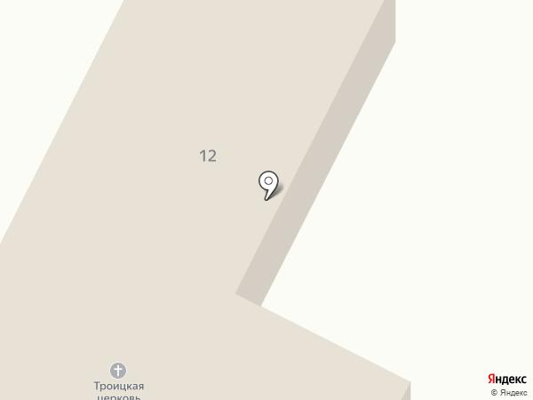 Троицкий Храм на карте Удельной